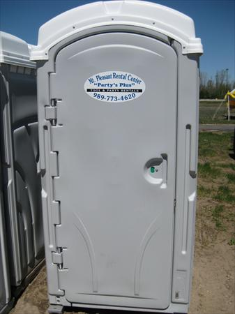 Portable Toilet Standard Unit Tan